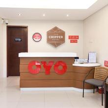 Oyo 111 The Chipper Hotel in Manila