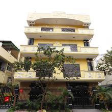 Oyo 11319 Brickwood Guest House in Kolkata