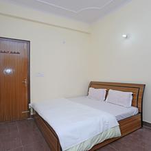 OYO 12264 Home 2bhk Naini Paradise Bhowali in Mukteshwar