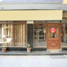 OYO 12371 Hotel Queensland in Amritsar