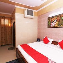 OYO 12933 Hotel Braj Bhawana in Mathura