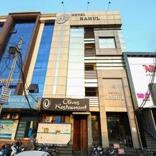 Hotel Rahul in Jabalpur