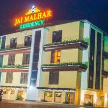 Oyo 13468 Hotel Jai Malhar Residency in Kalundre