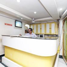 Oyo 13657 Hotel Radhika in Raipur