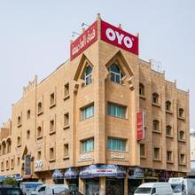 Oyo 146 Al Asemah Hotel in Riyadh