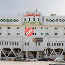 Oyo 150 Al Hamra Palace Al Aswaq in Riyadh