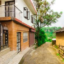 OYO 16908 Home Cozy Studio Air Colony in Dharamshala