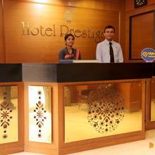 Oyo 1695 Hotel Prestige in Kulurkudru