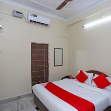 OYO 18362 Hotel Jai Maa Durga in Chaukhandi