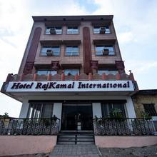 OYO 19937 Hotel Rajkamal International in Udaipur