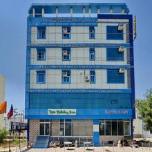 OYO 2061 Hotel New Holiday Inn in Ajmer