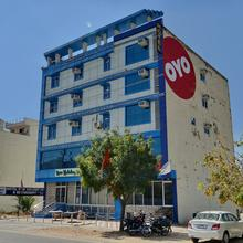 OYO 2061 Hotel New Holiday Inn in Pushkar