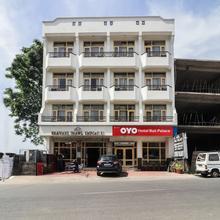 OYO 22075 Hotel Bali Palace in Dami