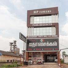 Oyo 22300 Sri Ramachandra Guest House in Villupuram