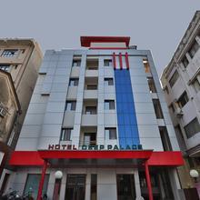 Oyo 22574 Hotel Deep Palace in Jamnagar