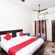 Oyo 23099 Hotel Pragya Inn in Kathgodam
