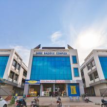 Oyo 24444 Hotel Rudrax in Kanil