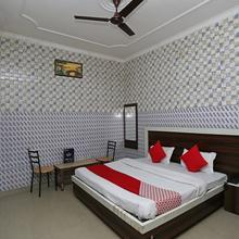 OYO 24893 Palak Lodge in Dami