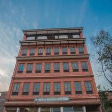 Oyo 258 Heart Of Bhaktapur Guest House in Kathmandu