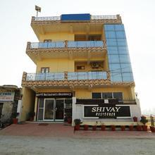 OYO 28000 Hotel Shivay Residency in Dhandhera