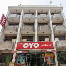 Oyo 3395 Hotel Arjun in Haridwar