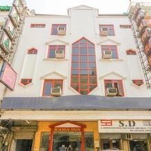 Oyo 3472 Hotel Rama Inn in New Delhi