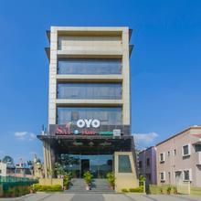 Oyo 3484 Hotel Sai Vijay in Nashik
