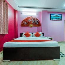 OYO 41198 Hotel Pradhan Inn in Siwan