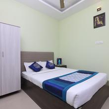 Oyo 4355 Goodland Inn in Kanchipuram
