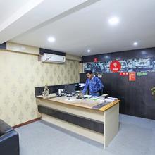 Oyo 460 Hotel Ivory Residency in Kolkata