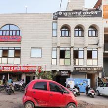 OYO 46707 Hotel Sukhdei in Sitapur