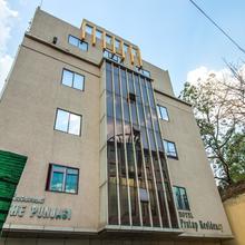 OYO 4822 Hotel Pratap Residency in Hatia
