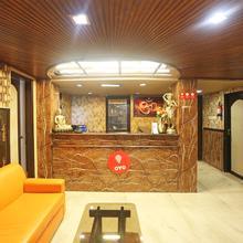 OYO 5249 Hotel Heera International in Agarpara