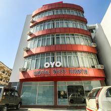 OYO 5855 Hotel Neelkanth in Dami