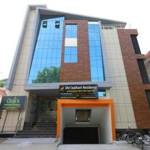 Oyo 7191 Shri Subham Residency in Tiruchirapalli