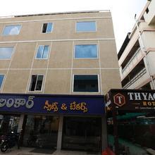 Oyo 7884 Hotel Thyag Inn in Vijayawada