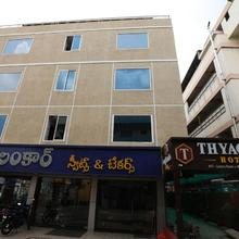 Capital O 7884 Hotel Thyag Inn in Guntur