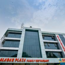 OYO 8214 Malabar Plaza Residency 1 in Vypin