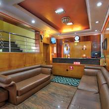 Capital O 8855 Orchid Inn in Ooty