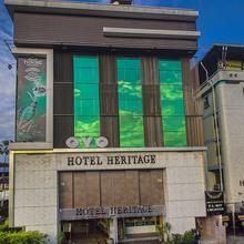 Oyo 9545 Hotel Heritage in Siliguri