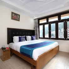 OYO 9942 Hotel Ravine in Dharamshala