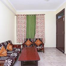 OYO Home 10773 Valley View 2bhk in Mukteshwar