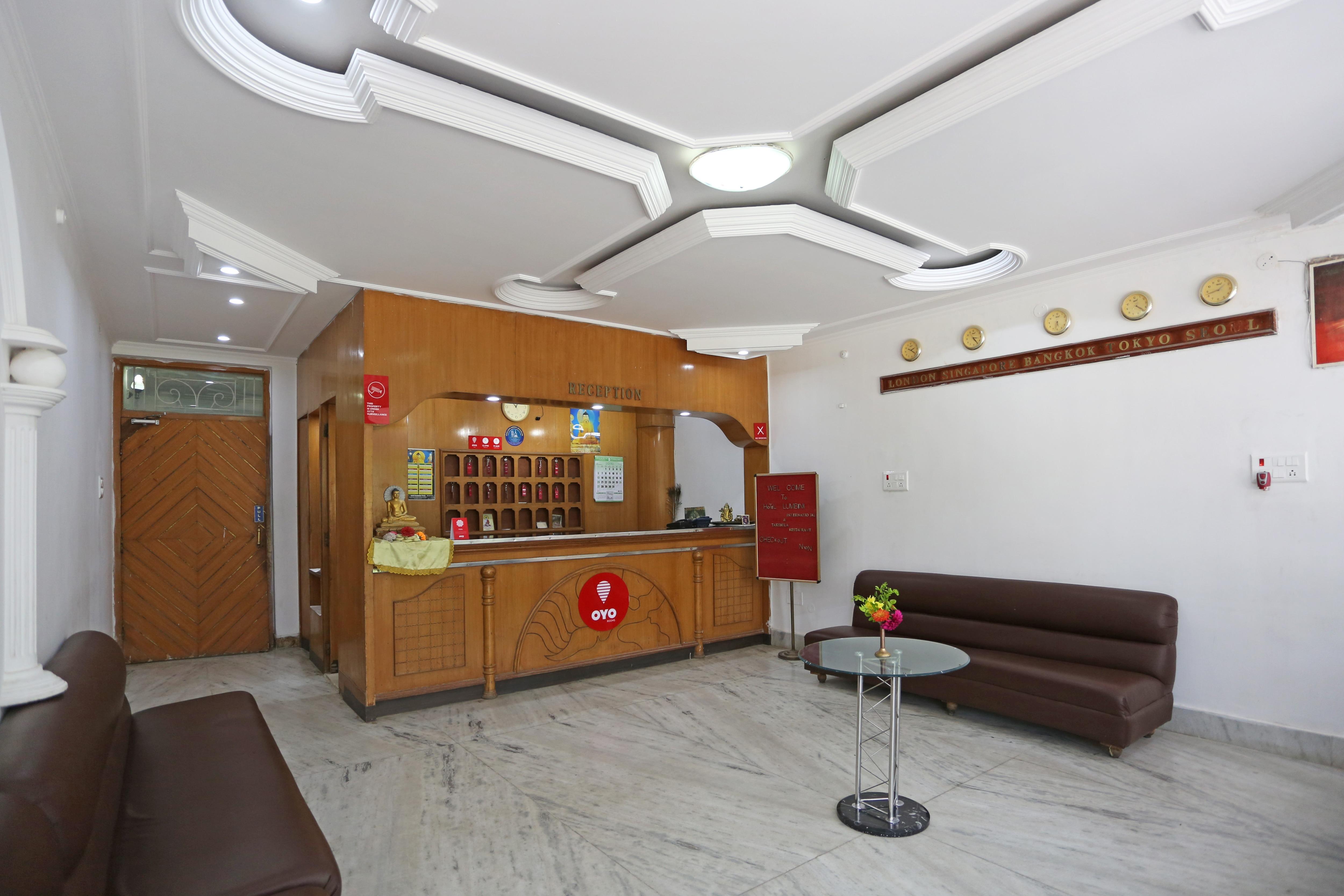 OYO 4251 Hotel Lumbini International in Bodh Gaya