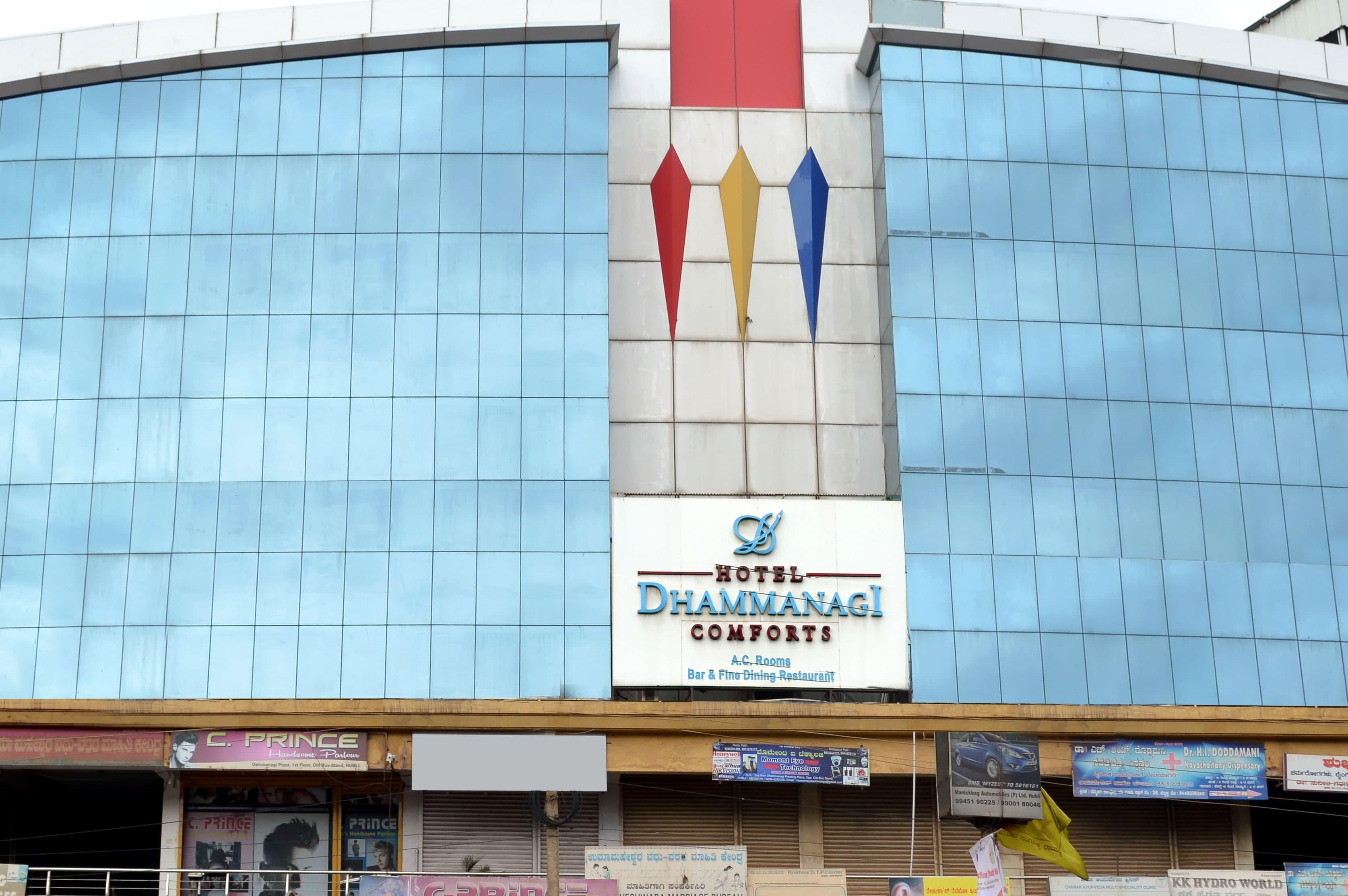 OYO 1337 Hotel Dhammangi Comforts in Hubli