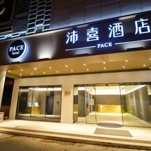 Pace Hotel Suzhou Renmin Branch in Suzhou