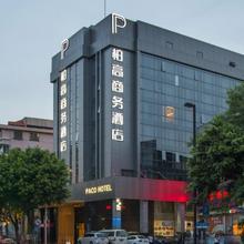 Paco Hotel - Guangzhou Tianpingjia Metro Branch in Guangzhou