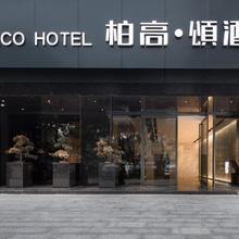 Paco Hotel Guangzhou Zoo Metro Branch in Guangzhou