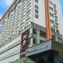 Paco Hotel Jiangtai Metro Station Branch in Guangzhou