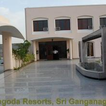 Pagoda Resort in Ganganagar