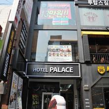 Palace Hotel Gwangju in Kwangju